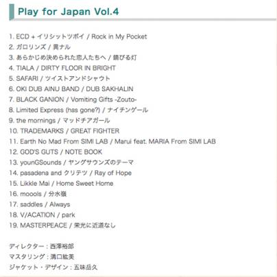 PLAY FOR JAPAN Vol.4
