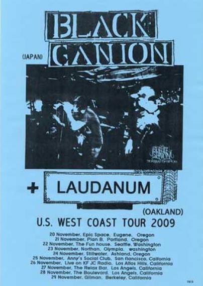 2009-ustourmain.jpg