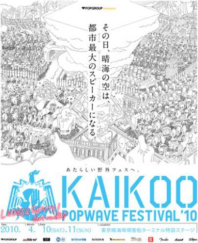 2010-02.jpg