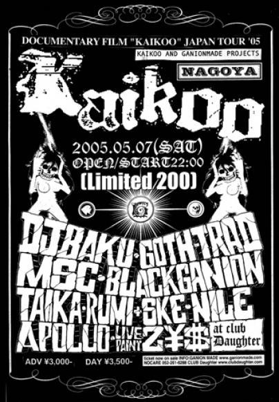2005-03.jpg