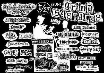 2007-06.jpg