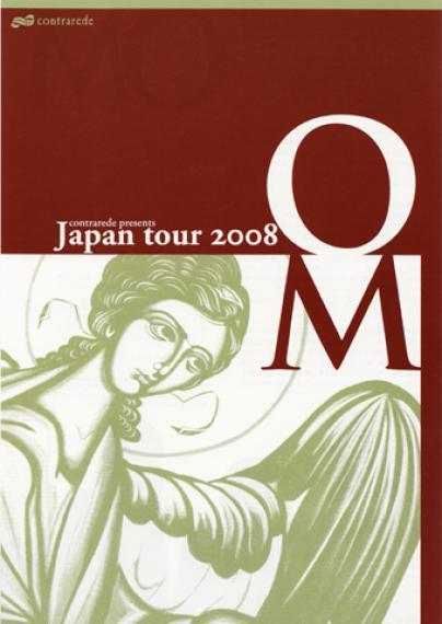 2008-16.jpg