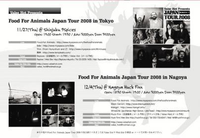 2008-29.jpg