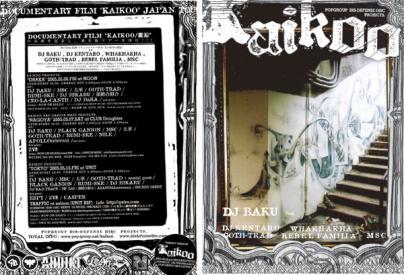 kaikoo-tour-2.jpg