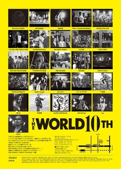 theworldback.jpg