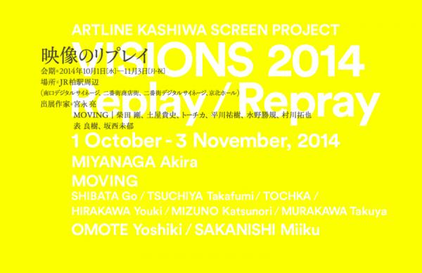 visions2014.jpg