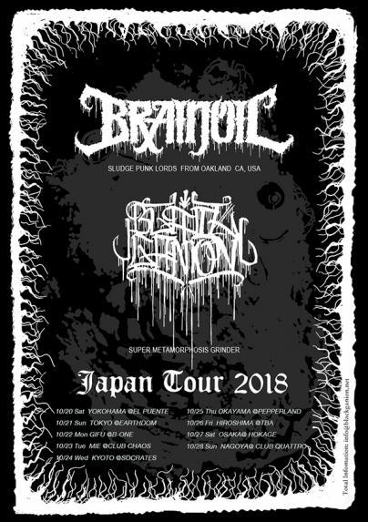 bbjapantour2018_w.jpg